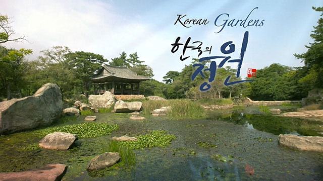 UHD Korean Gardens 이미지